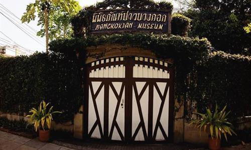 Image result for Bangkok_Folk_Museum Bangrak_Museum